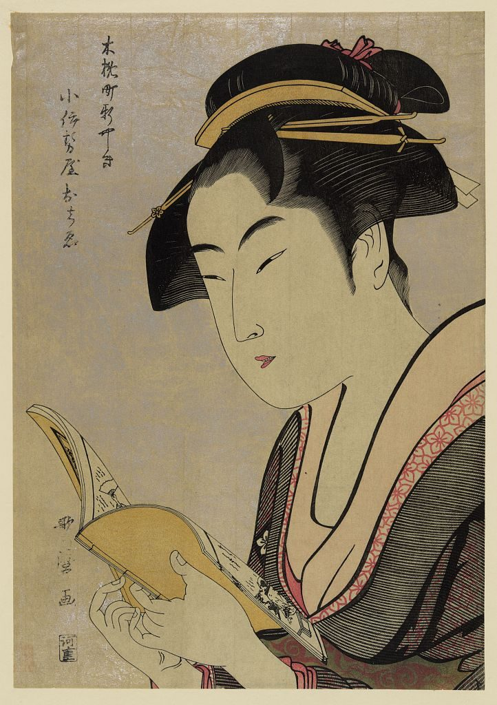 Courtesan Ochie from the Koise house in Shinyashiki in the district Kobikicho