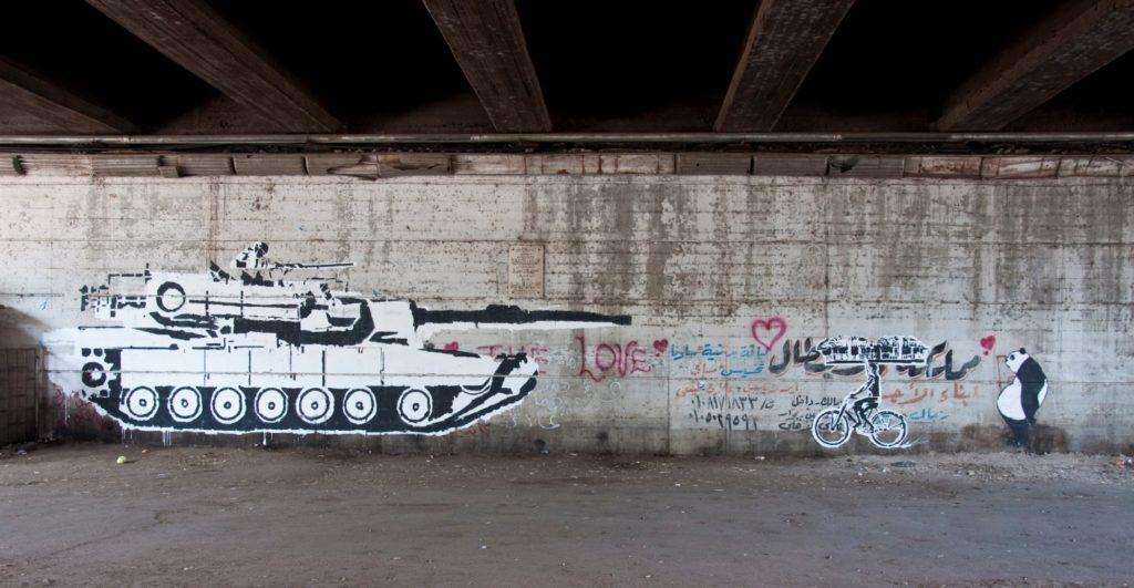 Ganzeer's Tank v. Bicycle (Image Credit: STRIKE Magazine)